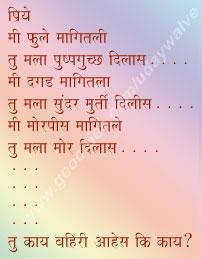 marathi proverbs Marathi proverbs we also have marathi proverbs quotes and sayings related to marathi proverbs.